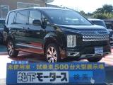 三菱新型デリカD:5[NO:10330]