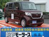ホンダ新型N-BOX[NO:10392]
