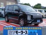 三菱新型デリカD:5[NO:10680]