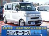 ホンダ新型N-BOX[NO:10857]