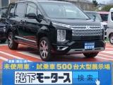 三菱新型デリカD:5[NO:10892]