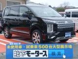 三菱新型デリカD:5[NO:10893]