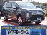 三菱新型デリカD:5[NO:11026]
