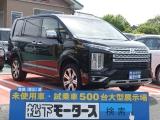 三菱新型デリカD:5[NO:11036]
