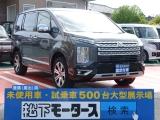 三菱新型デリカD:5[NO:11039]