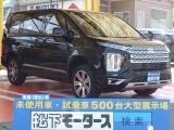 三菱新型デリカD:5[NO:11045]