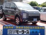 三菱新型デリカD:5[NO:11047]