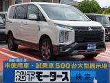 三菱新型デリカD:5[NO:11051]