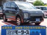 三菱新型デリカD:5[NO:11271]