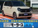 ホンダ新型N-ONE[NO:11533]