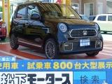 ホンダ新型N-ONE[NO:11534]