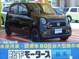 ホンダ新型N-ONE[NO:11535]