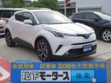 トヨタC-HR[NO:6732]