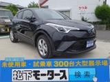 トヨタC-HR[NO:6733]