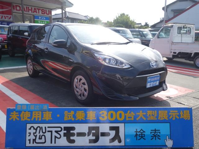 アクア(トヨタ)登録済未使用車全体