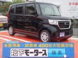 ホンダ新型N-BOX[NO:7014]