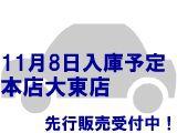 ホンダ新型N-BOX[NO:7059]