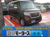 ホンダ新型N-BOX[NO:7063]