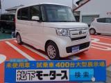ホンダ新型N-BOX[NO:7083]