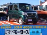 ホンダ新型N-BOX[NO:7150]