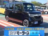 ホンダ新型N-BOXカスタム[NO:7171]