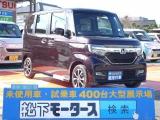 ホンダ新型N-BOXカスタム[NO:7173]