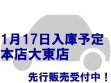 ホンダ新型N-BOX[NO:7216]
