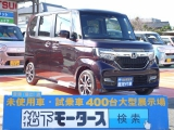 ホンダ新型N-BOXカスタム[NO:7217]