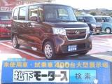 ホンダ新型N-BOX[NO:7316]