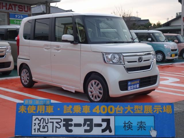 N-BOX(ホンダ)登録済未使用車全体