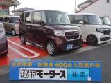 ホンダ新型N-BOX[NO:7342]