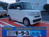 ホンダ新型N-BOX[NO:7437]