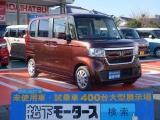 ホンダ新型N-BOX[NO:7451]