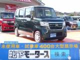 ホンダ新型N-BOX[NO:7452]