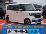 ホンダ新型N-BOXカスタム[NO:7488]