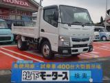 三菱キャンター[NO:7508]