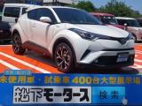 トヨタC-HR[NO:7708]