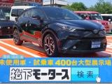 トヨタC-HR[NO:7709]