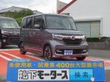 ホンダ新型N-BOXカスタム[NO:7747]