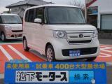 ホンダ新型N-BOX[NO:8205]