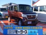 ホンダ新型N-BOX[NO:8206]