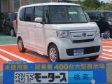 ホンダ新型N-BOX[NO:8207]