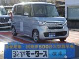 ホンダ新型N-BOX[NO:8275]