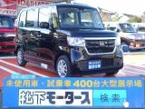 ホンダ新型N-BOX[NO:8276]