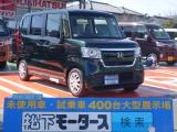 ホンダ新型N-BOX[NO:8279]