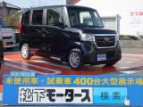 ホンダ新型N-BOX[NO:8280]