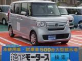 ホンダ新型N-BOX[NO:8281]