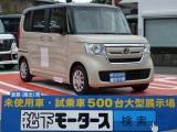 ホンダ新型N-BOX[NO:9267]