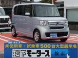ホンダ新型N-BOX[NO:9387]