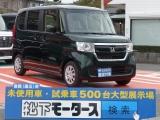 ホンダ新型N-BOX[NO:9388]
